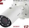 IP-камера Beward SV2010RZX с 12-кратным zoom-объективом