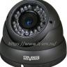 Антивандальная камера Satvision по мини-цене